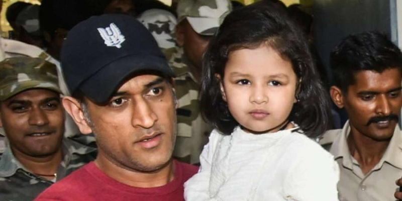 MS Dhoni daughter Ziva