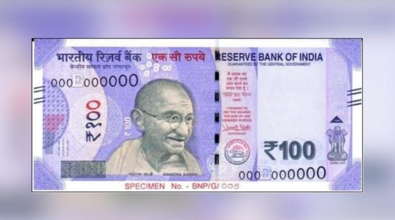Reserve Bank of India will soon issue new Rs 100 notes