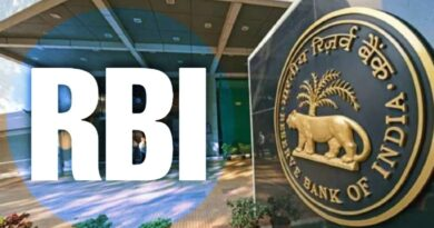 RBI launch his own digital currency